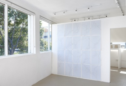 Untitled (form), installation view, approximately 2.4m x 3m, 2014